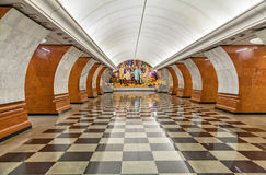 Σταθμός Pobedy πάρκων του υπογείου της Μόσχας Στοκ Εικόνα