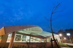 Σταθμός Xiangshan Στοκ εικόνες με δικαίωμα ελεύθερης χρήσης