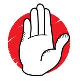 Σταματήστε το χέρι Στοκ Φωτογραφίες
