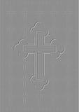 σταυρός που εξωθείται ελεύθερη απεικόνιση δικαιώματος