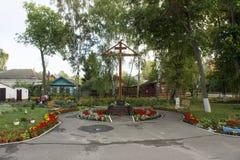 Σταυρός στο έδαφος της Ορθόδοξης Εκκλησίας στην πόλη Petrovsk, περιοχή του Σαράτοβ στοκ εικόνες με δικαίωμα ελεύθερης χρήσης