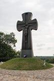 σταυρός στοκ φωτογραφία με δικαίωμα ελεύθερης χρήσης