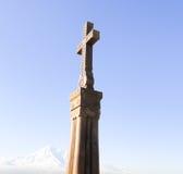 Σταυρός Ararat Στοκ Εικόνα