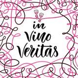 Στα veritas vino Διανυσματική καλλιγραφική και φράση εγγραφής για την αφίσα ή την κάρτα Λατινικά για στο κρασί υπάρχει αλήθεια ελεύθερη απεικόνιση δικαιώματος