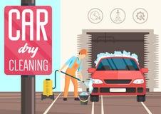 Στεγνός καθαρισμός αυτοκινήτων Διανυσματική επίπεδη απεικόνιση διανυσματική απεικόνιση