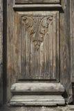 στενή πόρτα επάνω στο δάσος Στοκ φωτογραφίες με δικαίωμα ελεύθερης χρήσης