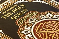 στενό ιερό quran επάνω Στοκ Φωτογραφίες