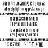 Στενό χωρίς την πηγή πατουρών βασισμένη στην παλαιά σλαβική καλλιγραφία Λατινικοί και κυριλλικοί πεζός και κεφαλαίος, αριθμοί διανυσματική απεικόνιση