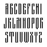 Στενό χωρίς την πηγή πατουρών βασισμένη στην παλαιά σλαβική καλλιγραφία Λατινικά uppercases που απομονώνονται στο άσπρο υπόβαθρο  διανυσματική απεικόνιση