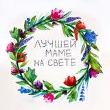 Στεφάνι watercolor λουλουδιών Στοκ φωτογραφία με δικαίωμα ελεύθερης χρήσης