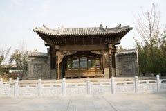 Στην Ασία, Πεκίνο, Κίνα, κήπος EXPO, το παλαιό κτήριο, προαύλιο Στοκ Φωτογραφίες