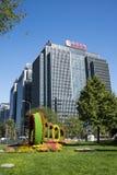 Στην Ασία, Πεκίνο, Κίνα, σύγχρονο κτήριο, κτίριο γραφείων Στοκ Φωτογραφίες
