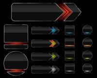 στιλπνός σύγχρονος καθορισμένος Ιστός κουμπιών ελεύθερη απεικόνιση δικαιώματος