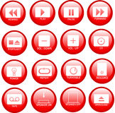 στιλπνός φορέας κουμπιών Στοκ Φωτογραφίες