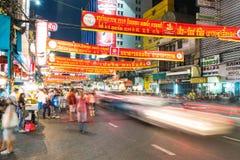στις 13 Φεβρουαρίου της Μπανγκόκ, Ταϊλάνδη -2016: Μια άποψη της πόλης της Κίνας στη Μπανγκόκ Στοκ εικόνα με δικαίωμα ελεύθερης χρήσης