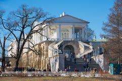 Στοά του Cameron στο πάρκο της Catherine Στοκ φωτογραφίες με δικαίωμα ελεύθερης χρήσης