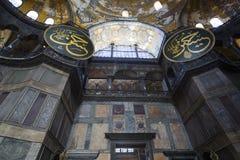 Στοιχεία της αρχιτεκτονικής Hagia Soph Στοκ Εικόνα