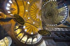 Στοιχεία της αρχιτεκτονικής Hagia Soph Στοκ Εικόνες