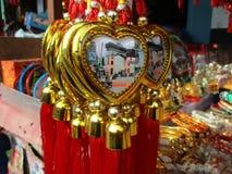 Στοιχείο δώρων μορφής καρδιών Στοκ φωτογραφίες με δικαίωμα ελεύθερης χρήσης