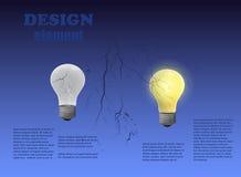 Στοιχείο σχεδίου με τις λάμπες φωτός διανυσματική απεικόνιση