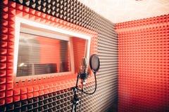 Στούντιο μουσικής χωρίς ανθρώπους Κλείστε αυξημένος στοκ φωτογραφίες
