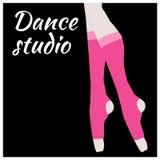 Στούντιο χορού απεικόνιση αποθεμάτων