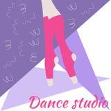 Στούντιο χορού διανυσματική απεικόνιση