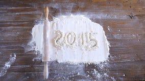 2015 στο αρτοποιείο Στοκ εικόνα με δικαίωμα ελεύθερης χρήσης