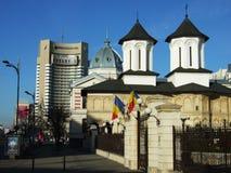 Στο κέντρο της πόλης Βουκουρέστι Στοκ φωτογραφία με δικαίωμα ελεύθερης χρήσης