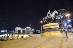 Στο κέντρο της πόλης κέντρο, Σκόπια, Μακεδονία Στοκ Εικόνες