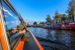 Στο κανάλι στο Άμστερνταμ Στοκ Φωτογραφίες