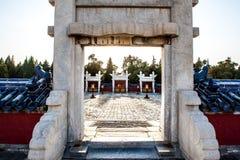Στο ναό του ουρανού, Πεκίνο, Κίνα στοκ εικόνα