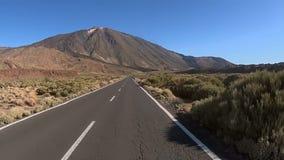 Στο δρόμο στο βουνό φιλμ μικρού μήκους
