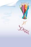 Στο σχολείο ελεύθερη απεικόνιση δικαιώματος