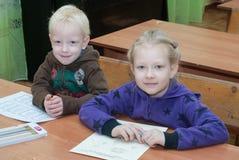 Στο σχολείο της Κυριακής Στοκ φωτογραφία με δικαίωμα ελεύθερης χρήσης