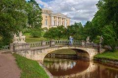 Στο Pavlovsk πάρκο Στοκ Εικόνες