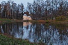 Στο Pavlovsk πάρκο Στοκ Φωτογραφίες