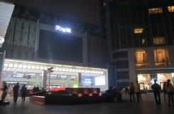 Στραγγίξτε τη λεωφόρο Guangzhou Κίνα αγορών Plaza Στοκ εικόνες με δικαίωμα ελεύθερης χρήσης