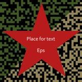 Στρατιωτική σύσταση με το διάστημα για το κείμενο Έμβλημα κάλυψης Υπόβαθρο κυνηγών ` s Ημέρα υπερασπιστών πατρικών γών επίσης cor διανυσματική απεικόνιση