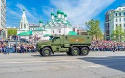 Στρατιωτικό όχημα Στοκ Εικόνα