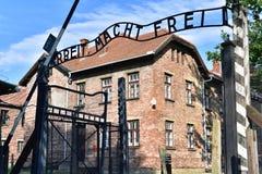 Στρατόπεδο συγκέντρωσης Auschwitz Στοκ Φωτογραφία