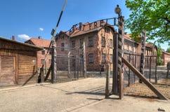 Στρατόπεδο συγκέντρωσης auschwitz-Birkenau σε Oswiecim, Πολωνία Στοκ φωτογραφία με δικαίωμα ελεύθερης χρήσης