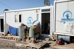 Στρατόπεδο Qadia IDP Στοκ Εικόνα