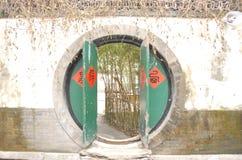 Στρογγυλή πόρτα Στοκ εικόνες με δικαίωμα ελεύθερης χρήσης