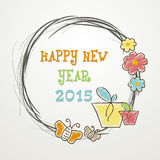 Στρογγυλευμένο πλαίσιο για καλή χρονιά 2015 εορτασμοί ελεύθερη απεικόνιση δικαιώματος