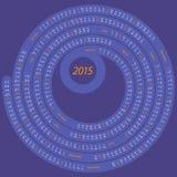 στρογγυλό ημερολόγιο του 2015 Στοκ Εικόνες