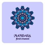 Στρογγυλό σχέδιο διακοσμήσεων Γεωμετρικό πρότυπο λογότυπων Διακοσμητικό στοιχείο Mandala Στοκ Φωτογραφίες