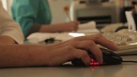 Στόμα υπολογιστών εκμετάλλευσης γιατρών, βάση δεδομένων ιατρικών αναφορών πλήρωσης, υπέρηχος απόθεμα βίντεο
