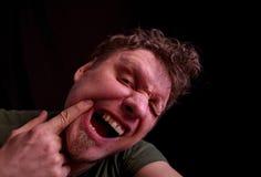 Στόμα χωρίς δόντι στοκ φωτογραφία με δικαίωμα ελεύθερης χρήσης
