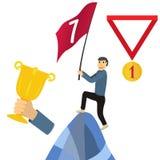 Στόχος επιχειρησιακής επίτευξης, διάνυσμα έννοιας επιτυχίας διανυσματική απεικόνιση